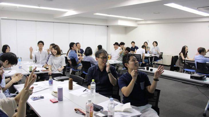 第138回定例会「クレーム対応のプロに学ぶストレスと上手に付き合う方法~NHK出演メソッド~」